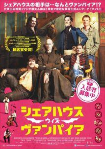 Japanese flyer