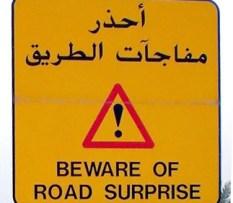 We hear ya'. Abu Dhabi. we're wary.
