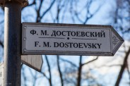 Grave site of Russian literary master, Fyodor Dostoevsky, at Tikhvin Cemetery in St. Petersburg, Russia.