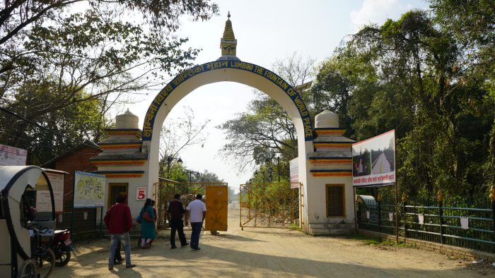 Lumbini travel