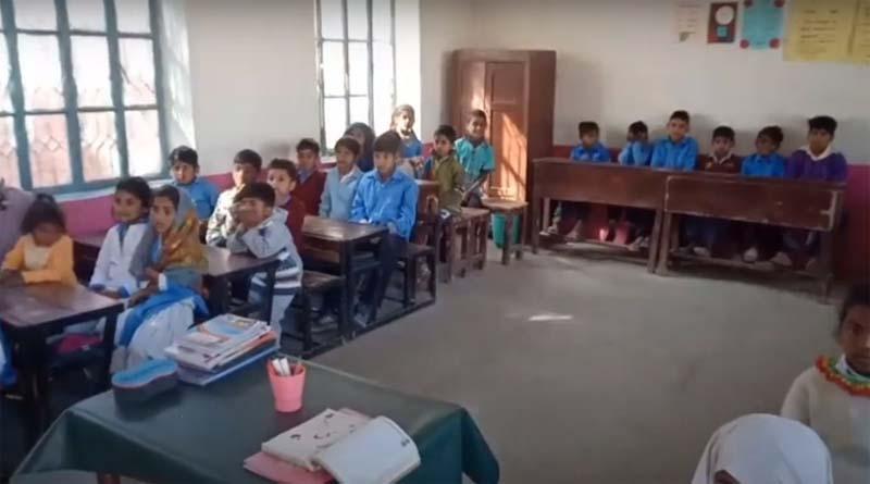 Punjab School
