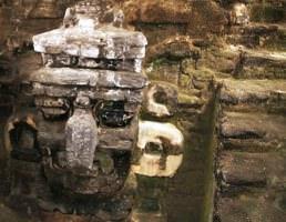 Tikal Tomb Face