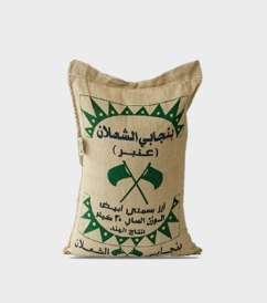 أرز بنجابي الشعلان عنبر الدليل العالمي والعربي الأول لشركات الصناعات الغذائية