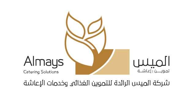 الدليل العالمي والعربي الأول لشركات الصناعات الغذائية