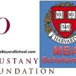 harvard-university-mba-scholarship