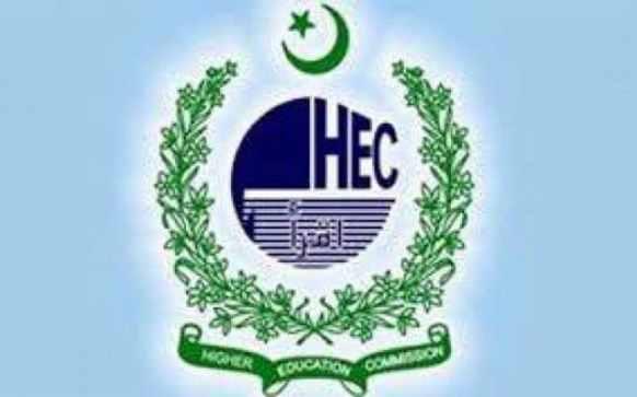 hec-pakistan-scholarships