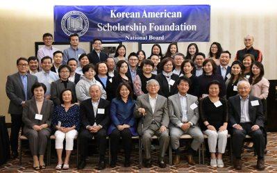 korean-american-scholarship