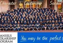 daniel-fund-scholarship-program