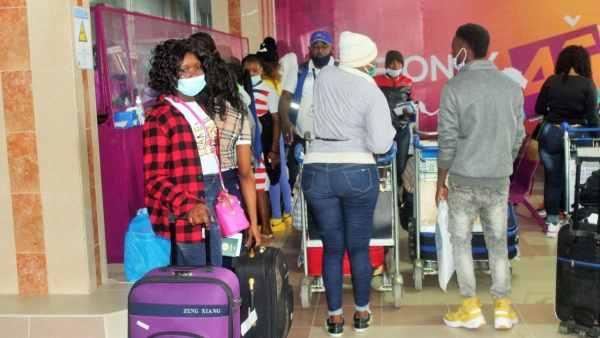 Sierra Leone Immigration Service Recruitment 2020-2021
