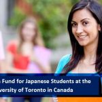 s-ubakata-fund-for-japanese-estudiantes