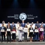 zayed-sustainability-prize