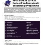seplat-undergraduate-scholarships-2019-2020