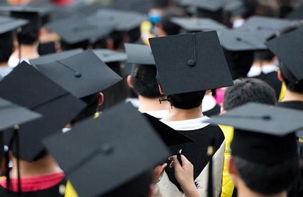 HEC Ehsas Undergraduate Scholarship 2020