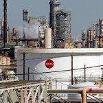ExxonMobil Upstream Nigeria Internships 2020 for young Nigerians