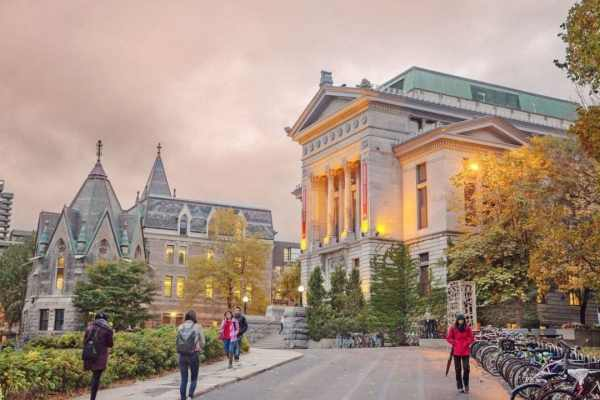 McGill University Acceptance Rate 2020