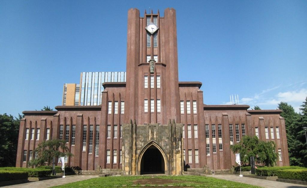 Mejores universidades en Japón para estudiantes internacionales | 2021