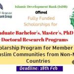 Islamic Development Bank Scholarship (IsDB) For Undergraduate, Masters & PhD Scholarship Programs