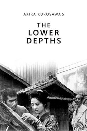 """Résultat de recherche d'images pour """"The Lower Depths"""""""