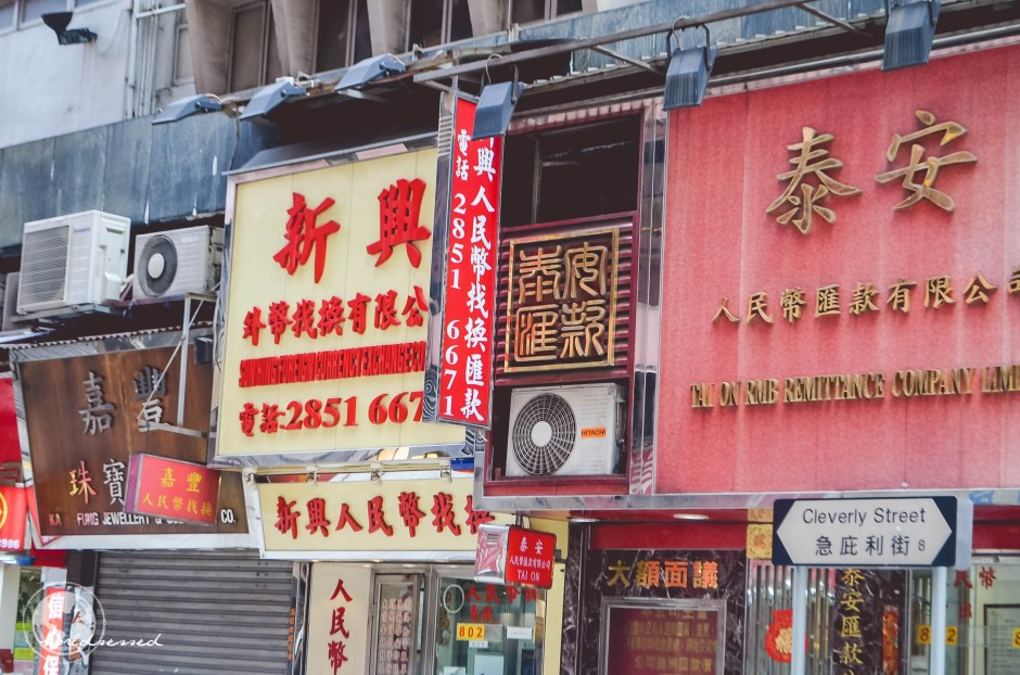 Honkong Tag2-54