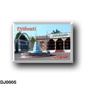 DJ0005 Africa - Djibouti - Place Bernard à Dikhil