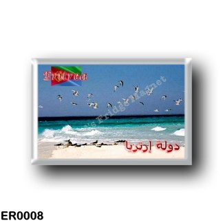 ER0008 Africa - Eritrea - Eritrean Coast