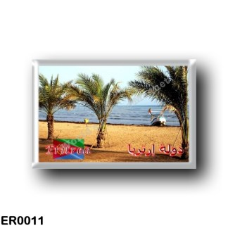 ER0011 Africa - Eritrea - Red Sea