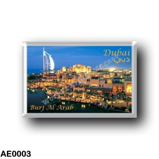 AE0003 Asia - United Arab Emirates - Dubai - Burj Al Arab
