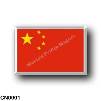 CN0001 Asia - China - Chinese flag