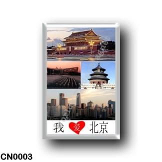 CN0003 Asia - China - Beijing Mosaic