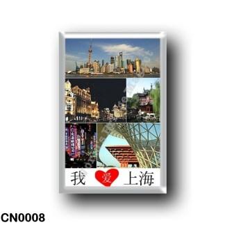 CN0008 Asia - China - Shanchai - I Love