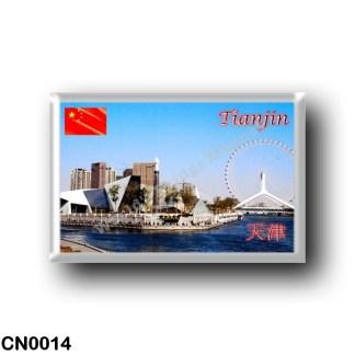 CN0014 Asia - China - Tianjin