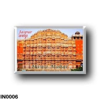 IN0006 Asia - India - Jaipur - Hawa Mahal