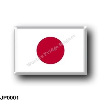 JP0001 Asia - Japan - Flag