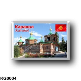 KG0004 Asia - Kyrgyzstan - Karakol Cathedral