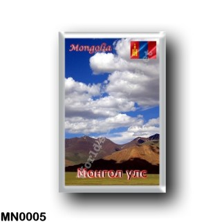 MN0005 Asia - Mongolia - Landscape