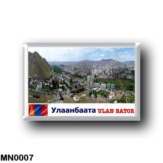 MN0007 Asia - Mongolia - Ulan Bator - Panorama
