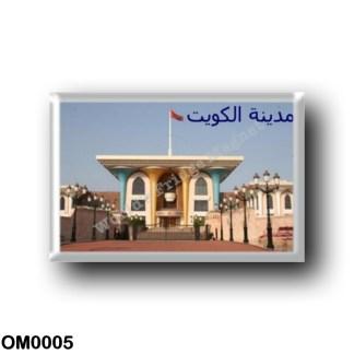 OM0005 Asia - Oman - Muscat - Panorama