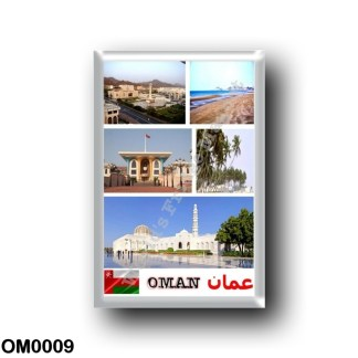 OM0009 Asia - Oman - Mosaic