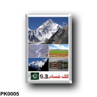 PK0005 Asia - Pakistan - Gilgit–Baltistan - Mosaic