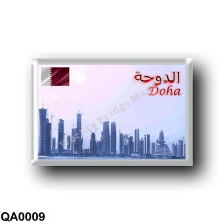 QA0009 Asia - Qatar - Doha