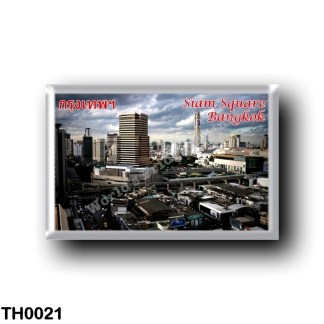 TH0021 Asia - Thailand - Siam Square