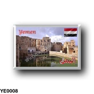 YE0008 Asia - Yemen - Water Tank