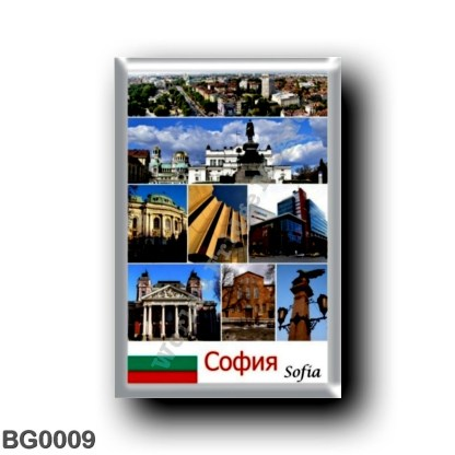 BG0009 Europe - Bulgaria - Sofia A