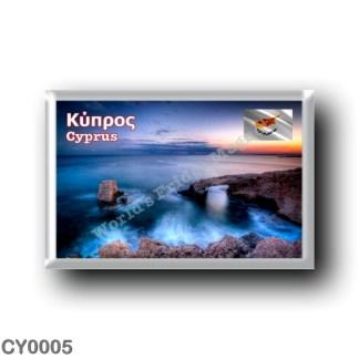 CY0005 Europe - Cyprus - Agia Napa