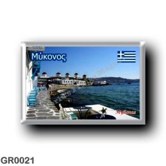 GR0021 Europe - Greece - Mykonos -