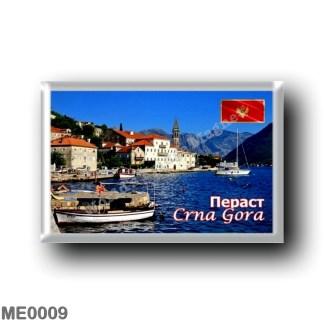 ME0009 Europe - Montenegro - Perast