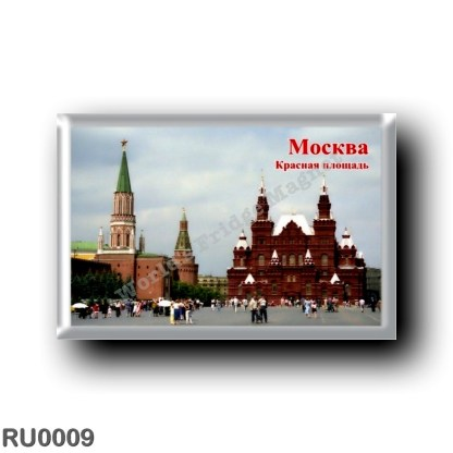 RU0009 Europe - Russia - Moscow- Red Square
