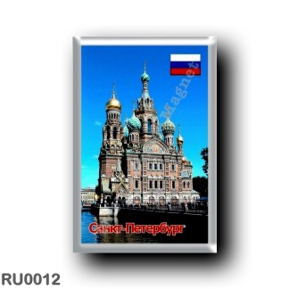 RU0012 Europe - Russia - St. Petersburg - Church
