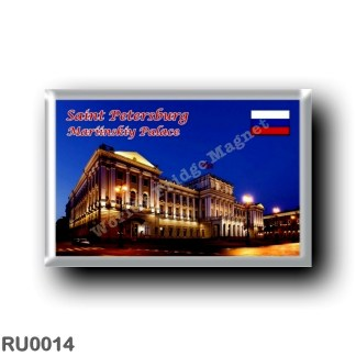 RU0014 Europe - Russia - St. Petersburg - Mariinskiy Palace