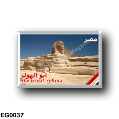 EG0037 Africa - Egypt - Red Sea - The Great Sphinx
